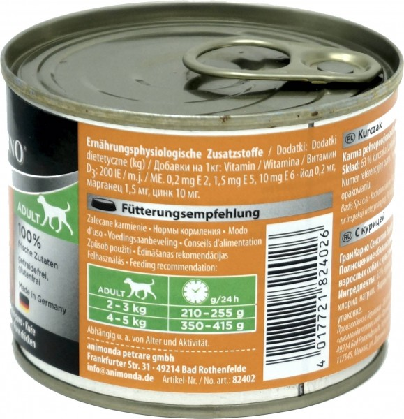 Animonda GranCarno Adult Sensitive Huhn pur 6x200g